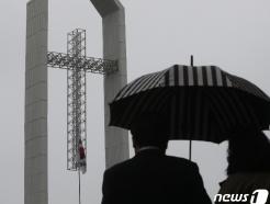 """충북도 """"집단감염 종교시설 일주일 대면예배 금지"""""""