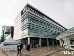 """제주대학교병원 응급실 폐쇄…""""코로나 확진자 방문"""""""