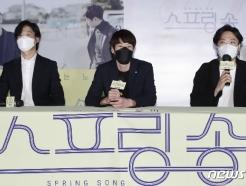 """'스프링송' 감독 유준상의 열정 """"영화 연출 힘들지만 70세까지""""(종합)"""