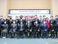 """""""법적 근거 없어""""…박형준 '부산미래혁신위'에 시민단체·시의회 '우려'"""