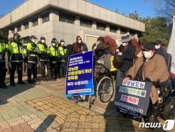 """경남 장애인 """"자립 5대 요구안 수용하라""""…도청 앞 경찰과 대치"""
