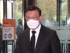 '계열사 부당지원' 박삼구 前회장 검찰 출석