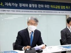 [사진] 하도급법 개정 취지 발언하는 민형배 의원