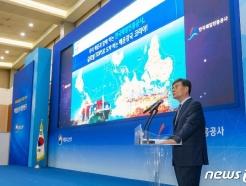 [기관탐방] '해운선사들의 든든한 지원자' 한국해양진흥공사