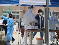 충북 15일 오전 7명 확진…합창단·교회 감염 확산(종합)
