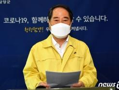 """최형식 담양군수 """"5월2일까지 사회적 거리두기 2단계로 격상"""""""