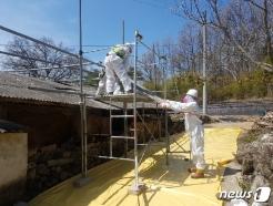 진안군, 노후 슬레이트 철거 지원사업 추진…28억원 투입