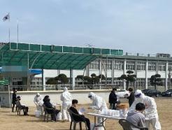 제천서 원주 합창단 관련 학생 확진자 속출 '비상'