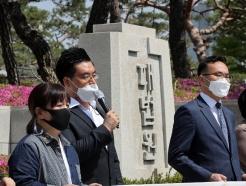 [사진] 유치원 특수교사 장애아동 학대 사건 선고 기자회견하는 시민단체