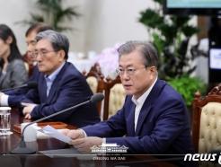 """""""오염수 제소"""" 文대통령에 """"허세 그 자체""""…日의원 선넘은 막말"""
