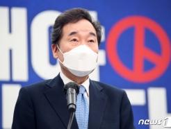 """이낙연 """"민주당, 숱한 패배 뒤 끝내 승리한 정당…재신임 받을 것"""""""