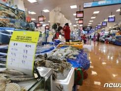 [사진] 썰렁한 수산시장