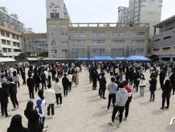 [사진] 울산 중학교 학생 확진 판정에