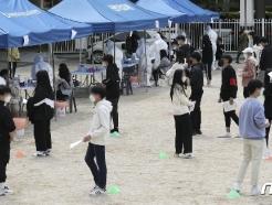 [사진] 울산, 중학교 학생 확진판정에