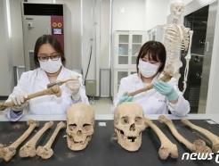 [사진] 문화재분석정보센터 고DNA분석실