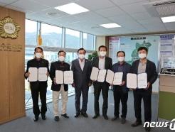장수군의회, 2020년 회계년도 결산검사 위원 5명 위촉