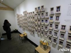 [사진] '세월호 희생자들을 추모하며'