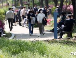 [사진] 푸릇푸릇한 봄 기운