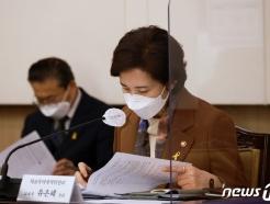 '학폭 가해' 삭제 어려워진다…사이버폭력 전담기구 신설(종합)