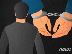 아내와 이혼하자 9살 딸 지속 성폭행…40대 中 친부 구속기소