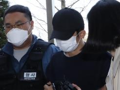 [사진] 2개월 여아 학대 친부 영장심사