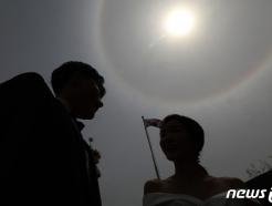 [사진] 행복 기원하는 햇무리