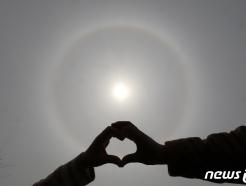 [사진] 대구 상공 햇무리