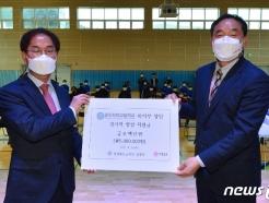 [사진] 경북교육청, 경주정보고 하키부 지원