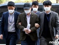 [사진] 인천 '동화마을' 땅 투기 혐의 공무원 영장심사석