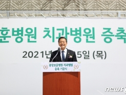 [사진] '중앙보훈병원 치가병원 증축공사를 축하합니다'