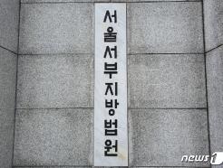 '김지은 비방 댓글' 안희정 측근, 항소 취하…벌금형 확정