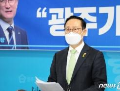 """[사진] 광주 찾은 홍영표 """"민주당 변화와 쇄신의 빛이 돼달라"""""""