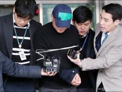'건배사 별로면 생마늘 먹인다' 엽기갑질 양진호 징역 5년