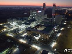 3년 넘게 멈춰있는 나주SRF 발전시설 정상가동한다(상보)