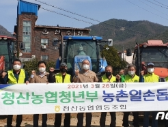 충북 지역농협 60세 이상 조합원 74%…고령화로 지속발전 '빨간불'