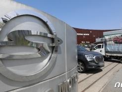 [사진] 쌍용차 회생절차 개시 결정