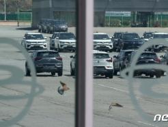 [사진] 썰렁한 쌍용자동차 평택출고센터