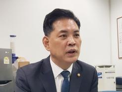 """박영순 의원 """"대전열병합발전 LNG발전시설 증설 반대"""""""