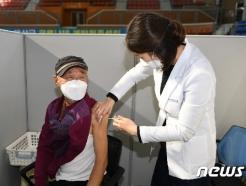 예산군, 75세 이상 화이자 백신접종 시작…2925명 우선 실시