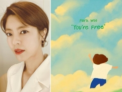 """이윤지, 고 박지선 추모곡 소식에 울컥…""""누가 봐도 너의 뒷모습"""""""