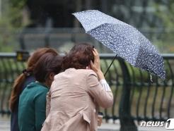 """[내일 날씨]비 오는 금요일…""""강풍 조심하세요"""""""