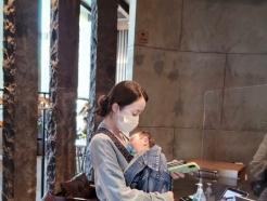 "[N샷] 박은영 ""'엄마', 가슴 벅차고 무한한 책임감 느끼는 말"""