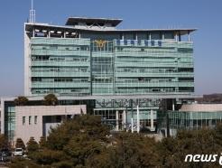 차량속도 제한 '안전 5030'…충북 도심부 전역서 시행
