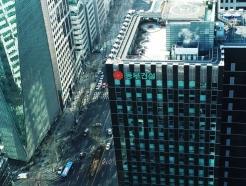 동부건설 컨소시엄, 한진중공업 주식매매계약 체결