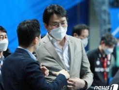 [사진] 챔피언결정전 찾은 조원태 총재