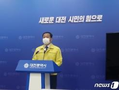 """""""눈속임 아냐""""… 대전시 농산물 꾸러미 사업 관련 해명 나서"""