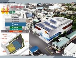 청도군, 국토부 위험건축물 재생사업 선정…210억 확보