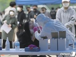 경기 광주 재활용 의류 무역업체 9명 추가 확진…누적 23명