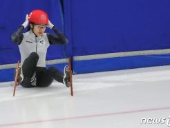 [사진] '아쉽네' 500m 결승서 넘어진 김아랑