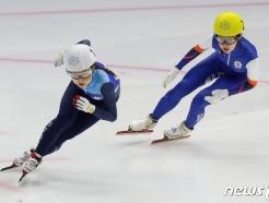 [사진] 최민정 '女 500m 결승 1위'
